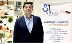 cdn1-bbend-net-tsipras_2ddeu_2_105094_11