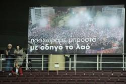 syriza_52