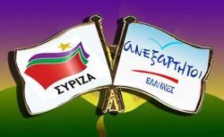 kyvernisi-syriza-anexartitoi-ellines