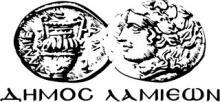 logo_dimou_lamias_0
